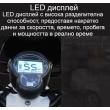 Електрически скутер тип Ретро стил с висока мощност от 1200W - MOTOR8 31