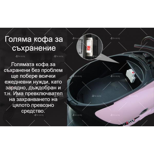 Електрически скутер тип Ретро стил с висока мощност от 1200W - MOTOR8 35