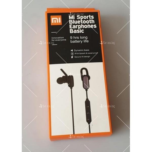 Аудио слушалки Mi Sports Bluetooth Earphones Basic 5