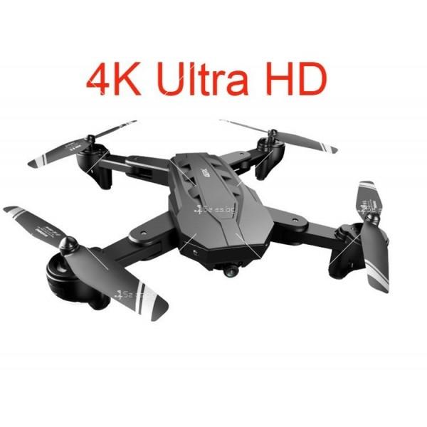 Сгъваем дрон с 4K HD заснемане и професионален GPS - DRON P1