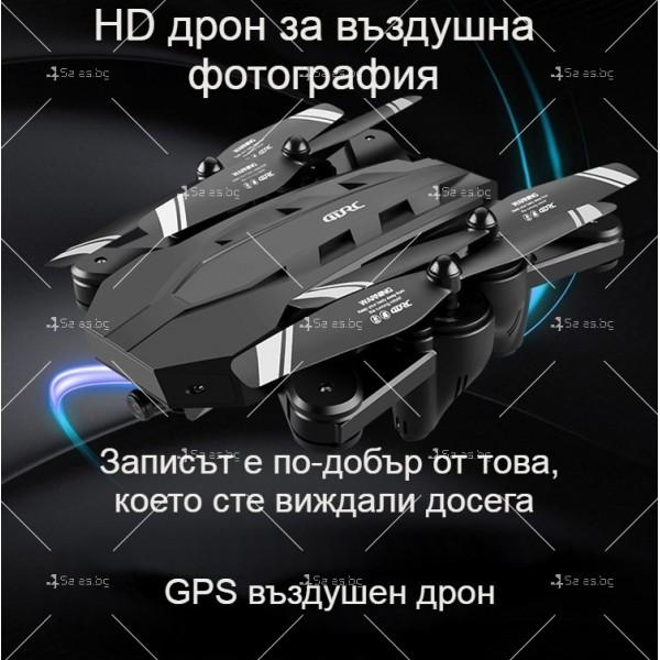 Сгъваем дрон с 4K HD заснемане и професионален GPS - DRON P1 2