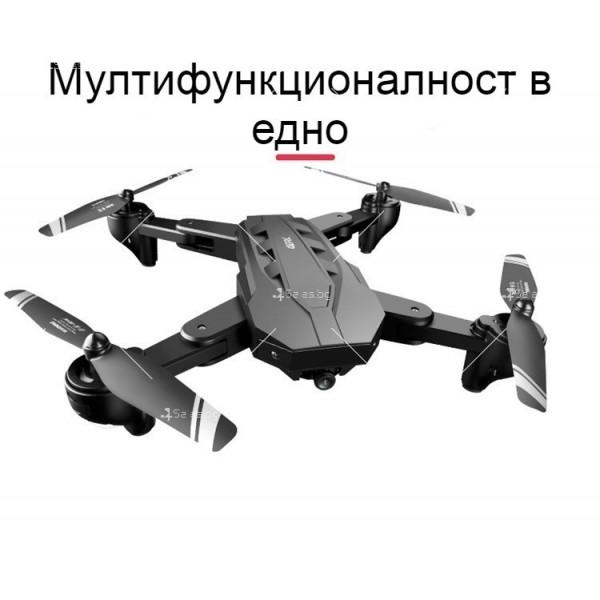 Сгъваем дрон с 4K HD заснемане и професионален GPS - DRON P1 3