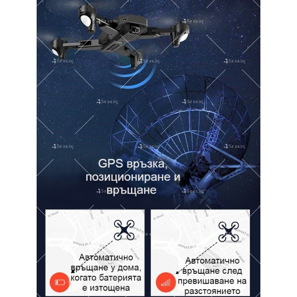 Сгъваем дрон с 4K HD заснемане и професионален GPS - DRON P1 6