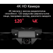 Сгъваем дрон с 4K HD заснемане и професионален GPS - DRON P1 7