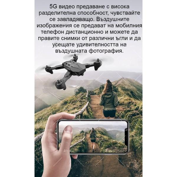 Сгъваем дрон с 4K HD заснемане и професионален GPS - DRON P1 9