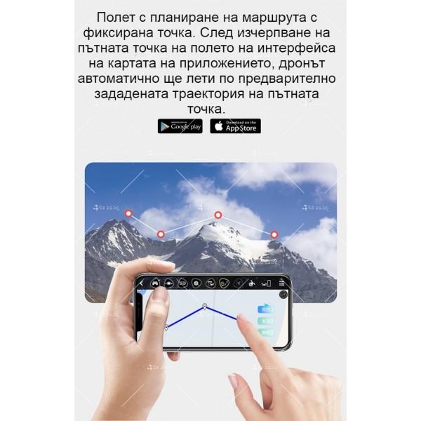 Сгъваем дрон с 4K HD заснемане и професионален GPS - DRON P1 10