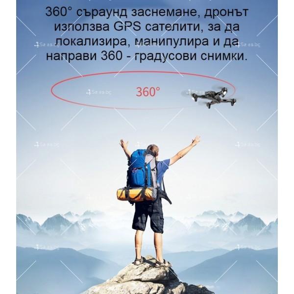 Сгъваем дрон с 4K HD заснемане и професионален GPS - DRON P1 11