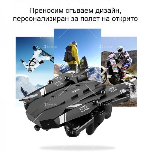Сгъваем дрон с 4K HD заснемане и професионален GPS - DRON P1 12