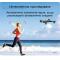 Сгъваем дрон с 4K HD заснемане и професионален GPS - DRON P1 13