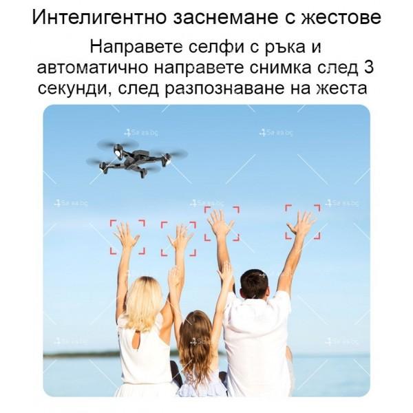 Сгъваем дрон с 4K HD заснемане и професионален GPS - DRON P1 15