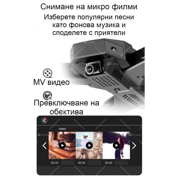 Сгъваем дрон с 4K HD заснемане и професионален GPS - DRON P1 16