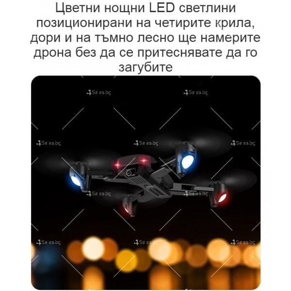 Сгъваем дрон с 4K HD заснемане и професионален GPS - DRON P1 17