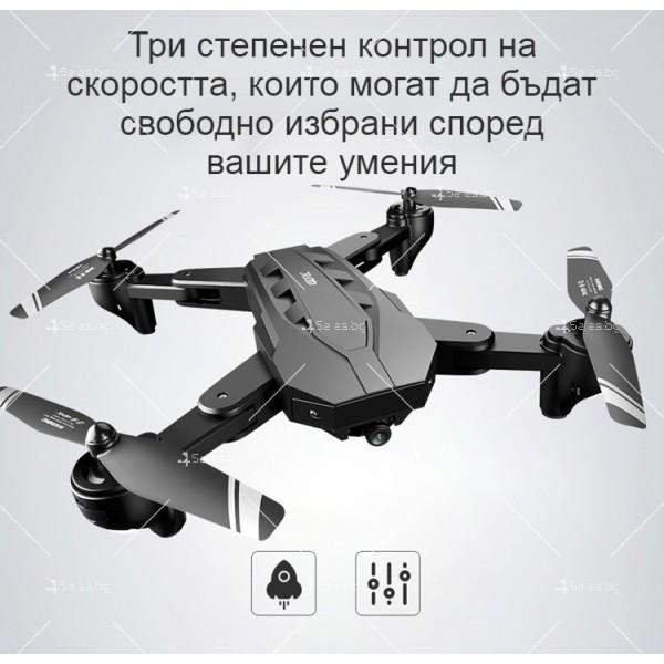 Сгъваем дрон с 4K HD заснемане и професионален GPS - DRON P1 18