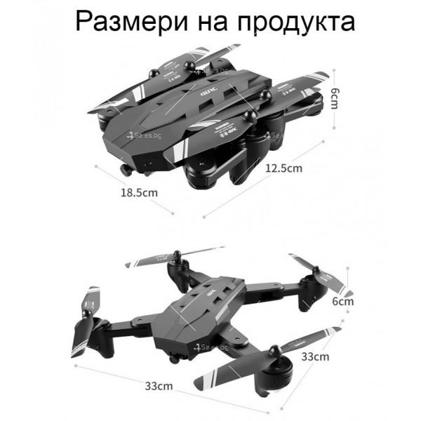 Сгъваем дрон с 4K HD заснемане и професионален GPS - DRON P1 21