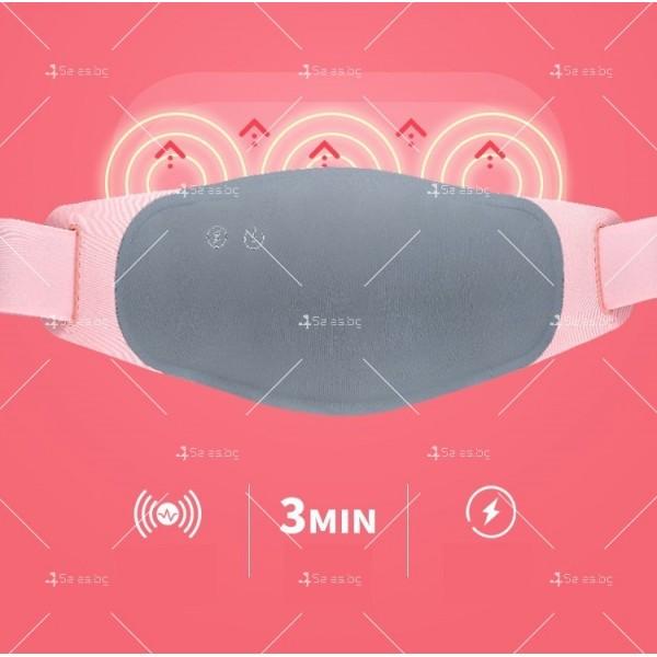 Вибрационен масажен колан със затопляща функция TV594 2