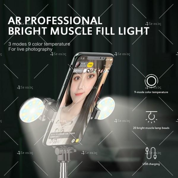 Сгъваем селфи стик с LED светлини, трипод и ъгъл на завъртане на 360° ST1 1