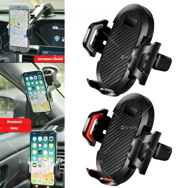 Поставка за телефон с ъгъл на въртене 360° и 270° ST3 4