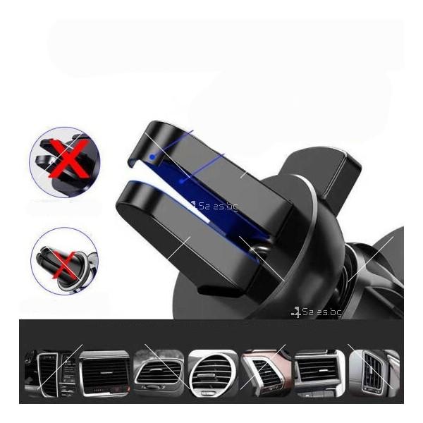 Стойка за мобилни устройства за автомобил с щипка ST6 5