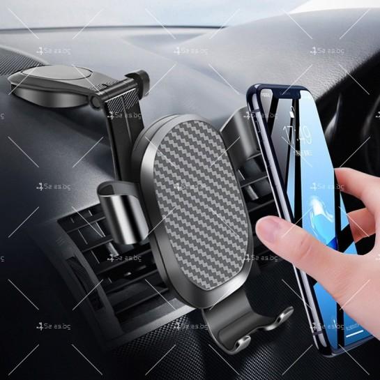 Стойка за GPS и мобилни устройства с възможност за 2 различни закрепвания ST19