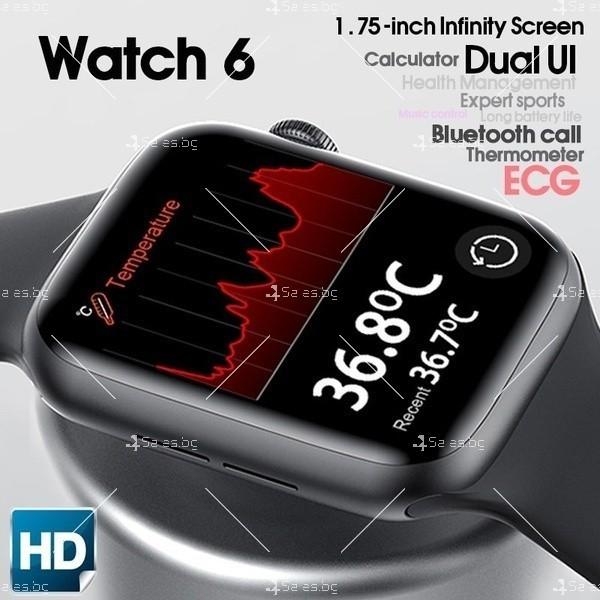 Унисекс смарт часовник Spot W26 с touch screen и синхронизиране с Bluetooth SMW53 20