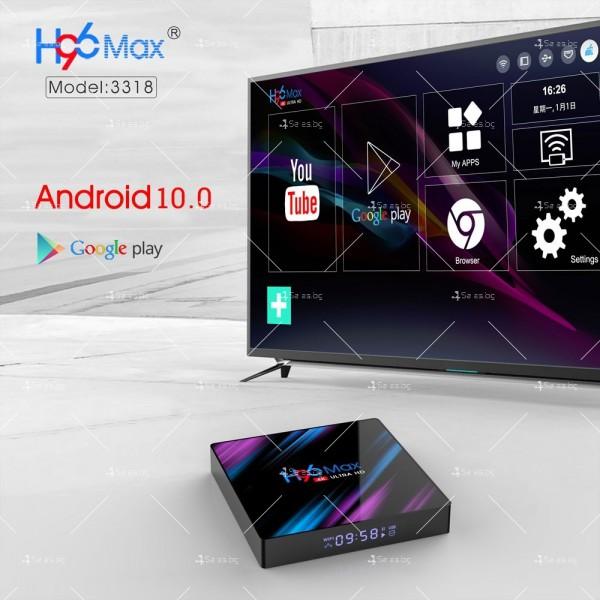 Смарт TV бокс TVBOX H96 MAX, RK3318, Android 10.0, 4K, Wi-Fi 2