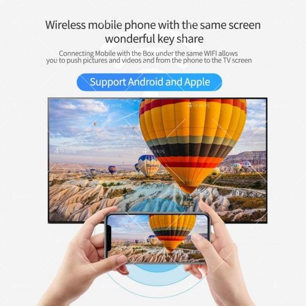 Смарт TV декодер T95 4G+128G, Android 10.0, Allwinner H616, 6K HD, мултиплейър 8