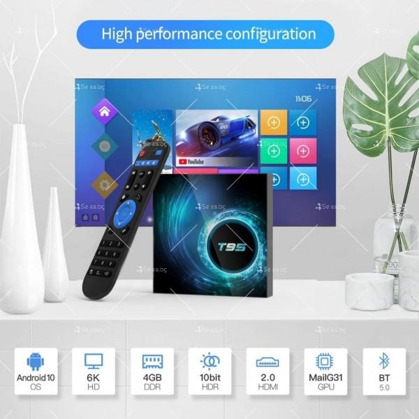 Смарт TV декодер T95 4G+128G, Android 10.0, Allwinner H616, 6K HD, мултиплейър 11