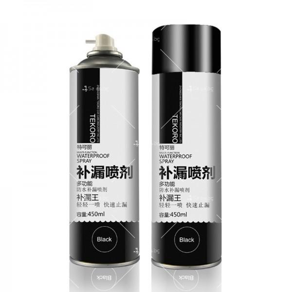 Водоустойчив спрей с отблъскващо водата полиуретаново покритие TV597