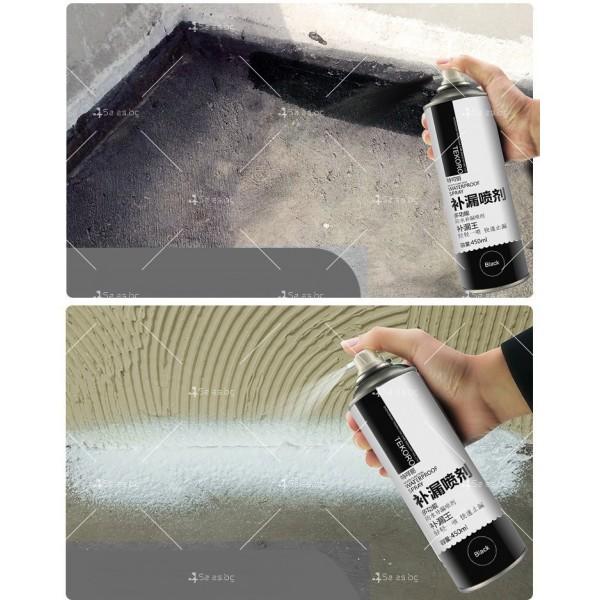 Водоустойчив спрей с отблъскващо водата полиуретаново покритие TV597 4
