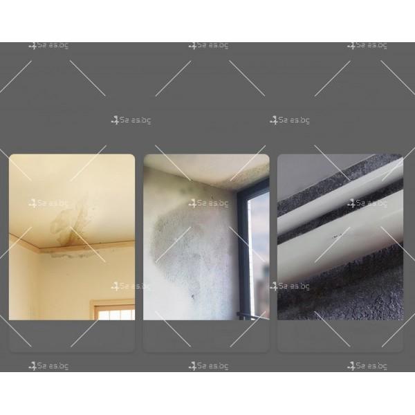 Водоустойчив спрей с отблъскващо водата полиуретаново покритие TV597 8
