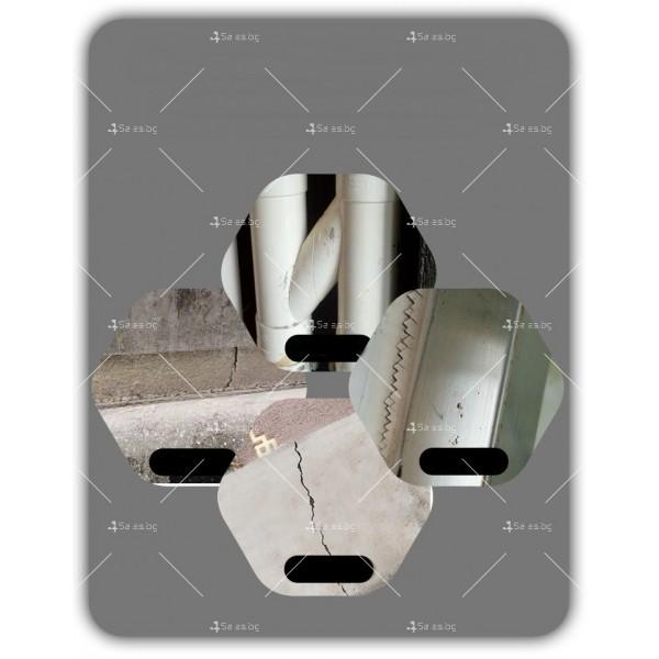 Водоустойчив спрей с отблъскващо водата полиуретаново покритие TV597 10