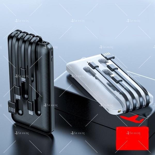 Мултифункционална външна батерия 4-в-1 за Apple, Android, Type-C, 20000 mA TV660 1