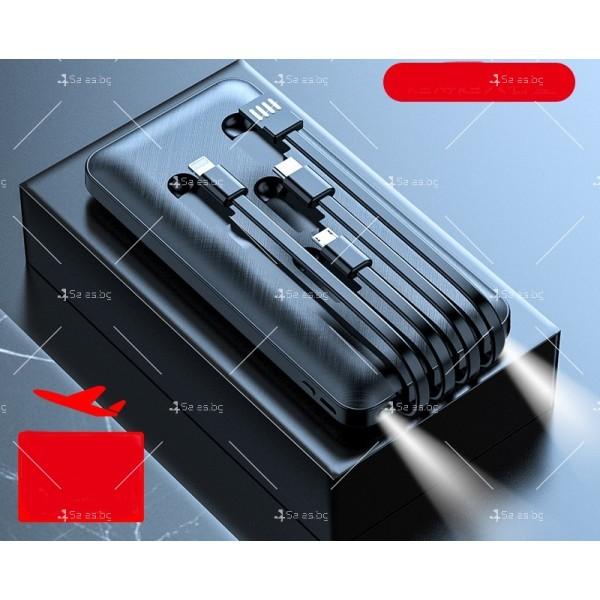 Мултифункционална външна батерия 4-в-1 за Apple, Android, Type-C, 20000 mA TV660 2