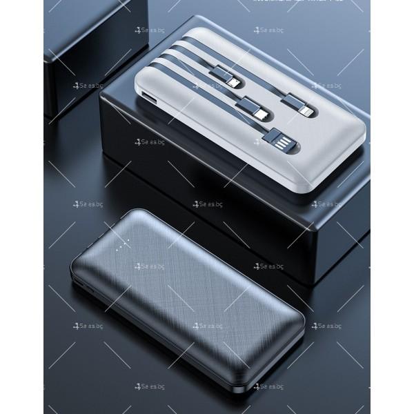 Мултифункционална външна батерия 4-в-1 за Apple, Android, Type-C, 20000 mA TV660 7