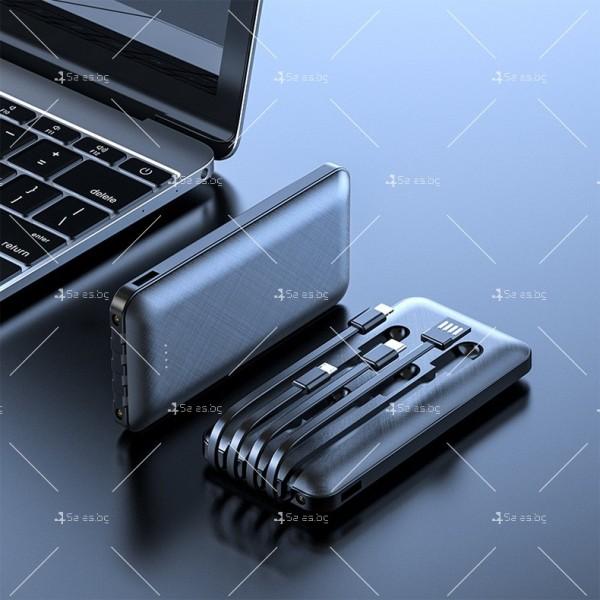 Мултифункционална външна батерия 4-в-1 за Apple, Android, Type-C, 20000 mA TV660