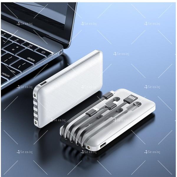 Мултифункционална външна батерия 4-в-1 за Apple, Android, Type-C, 20000 mA TV660 10