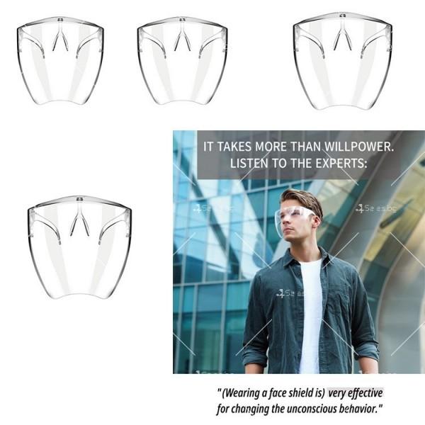 Предпазен шлем за лице BLOCC за защита при работа Blocc Face Shield 7