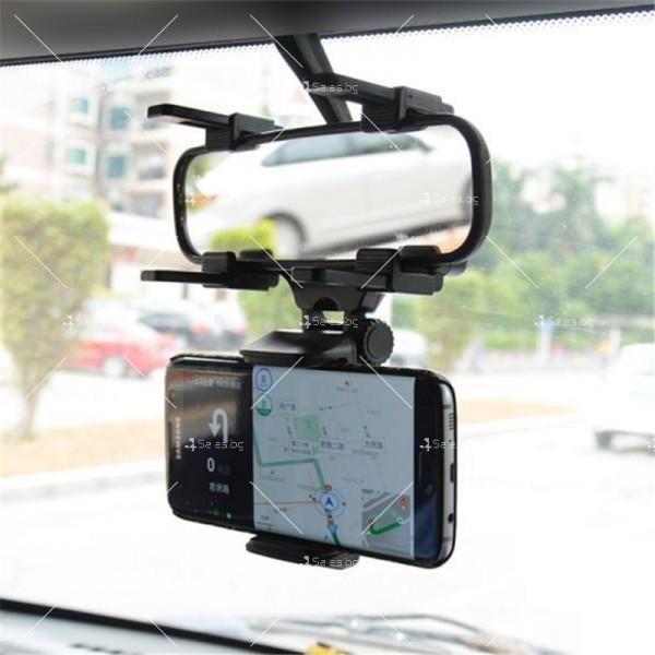 Поставка за телефон върху огледалото за обратно виждане на автомобил ST15 2