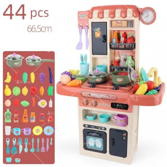Голям комплект детска кухня с много различни компонента 44pcs WJ24