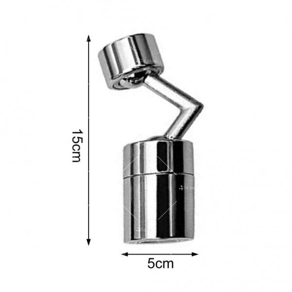 Универсален аератор за чешма с модерен дизайн, чупещо рамо на 720° TV704 6