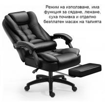 Масажен въртящ се офис стол с подложка за краката OFFICE MASSAGE CHAIR 008