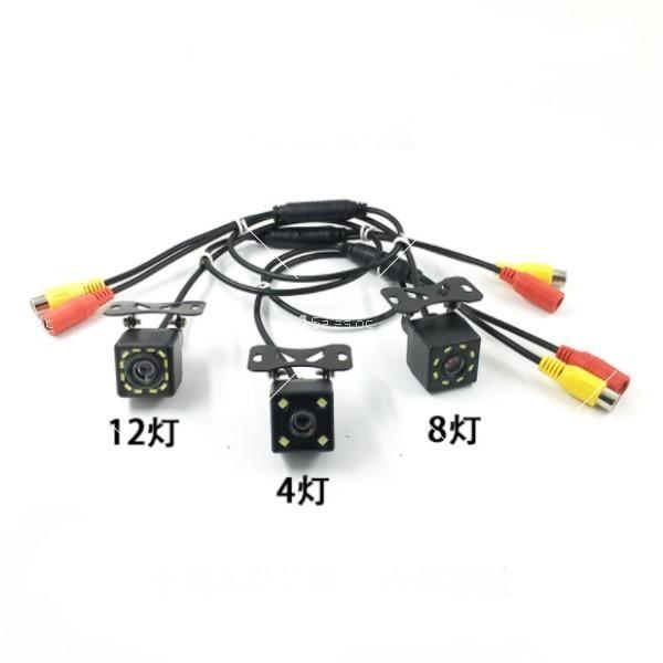 Parking Assistance Rear Camera за задно виждане устойчива на вода PK KAM1 14