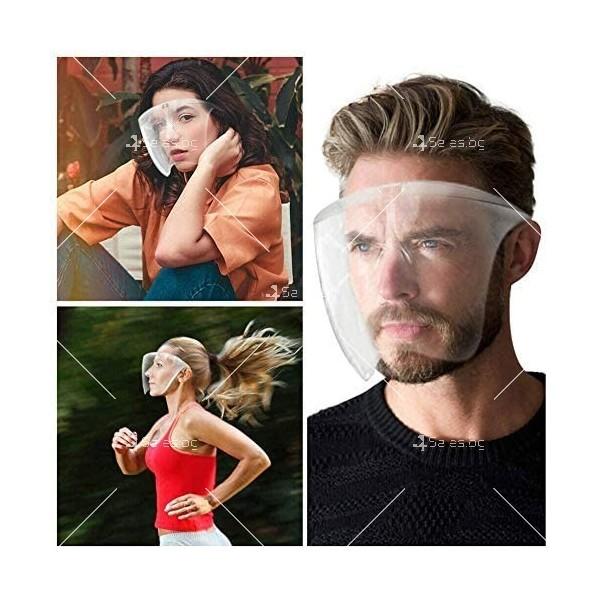 Предпазен шлем за лице BLOCC за защита при работа Blocc Face Shield