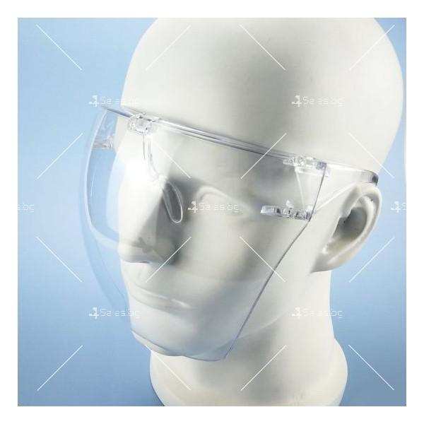 Предпазен шлем за лице BLOCC за защита при работа Blocc Face Shield 11