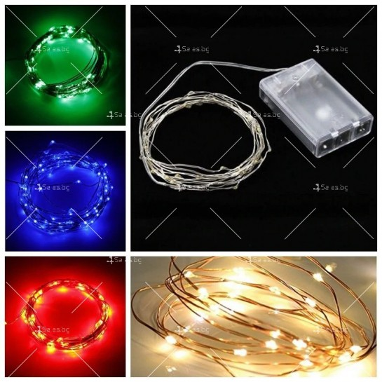 Коледни лампички на батерии в различни цветове SD10