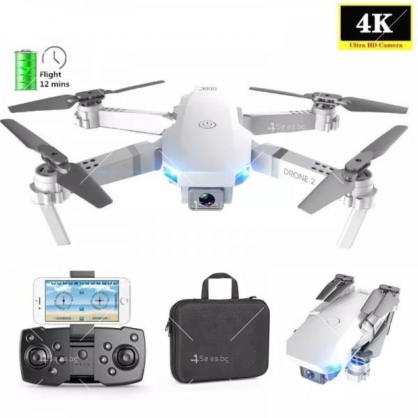 Сгъваем мини дрон с дистанционно управление 4К HD Е59