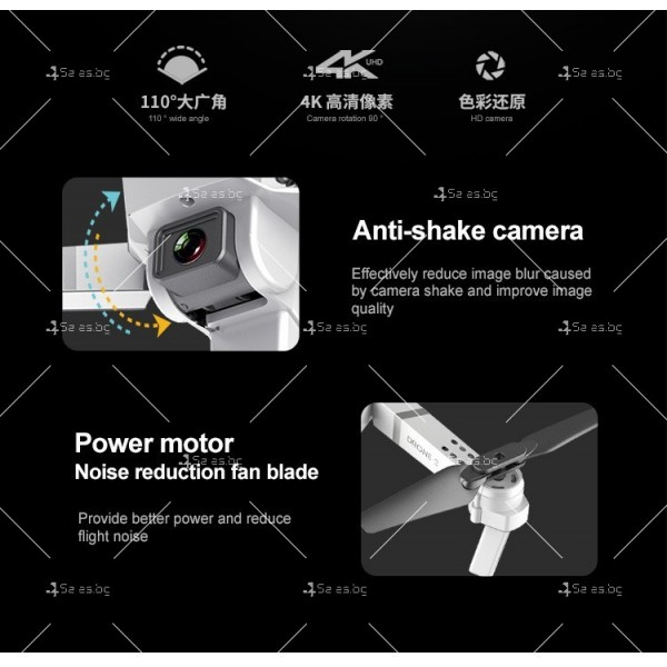 Сгъваем мини дрон с дистанционно управление 4К HD Е59 8