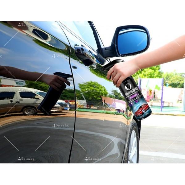 Спрей с нано покритие за дълготрайна защита на автомобила CAR SPRAY RAК 3