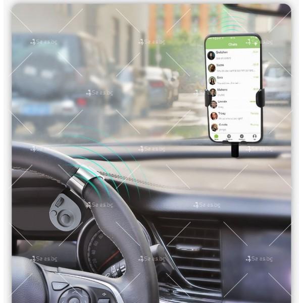 Aвтомобилен безжичен контролер, дистанционно управление, за мобилен телефон HF54 13