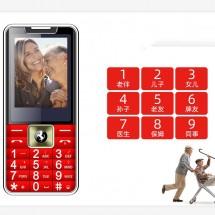 Мобилен телефон за грижа за възрастни хора, с различни функции L111 GSM